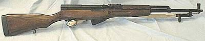 SKS (Russian)