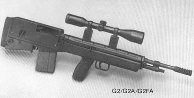 AWC G2 Bullpup, redesigned weapon based on M14