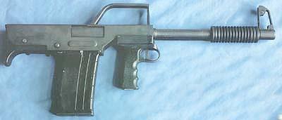 KS23K 7 shot 23mm autoloading bullpup combat shotgun.