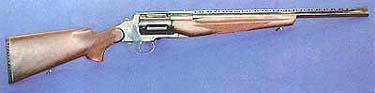MC255-20 Revolver Shotgun.