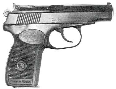 Makarov 9x18mm