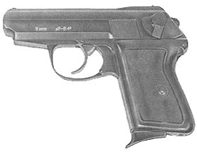 Makarov P-64 Polish 9mm