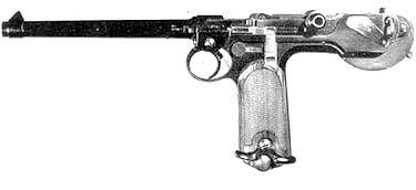 Borchardt Luger 7.65 (1893)
