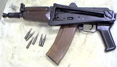 AKSU-74 (The Real Thing)