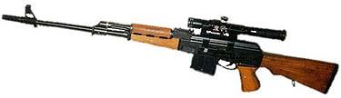 M-76 Yugoslavian Sniper Rifle 7.92 x 57 (8mm Mauser)