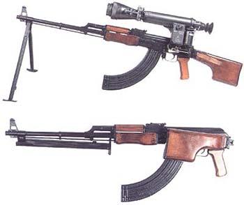 RPK MG 7.62 x 39