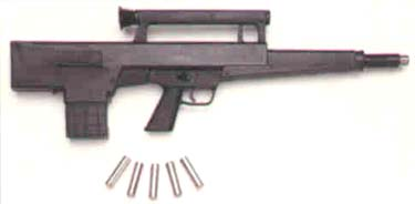 H&K CAWS (Close-Assault Weapon System) Combat Shotgun Prototype