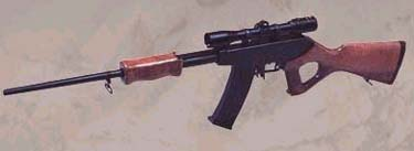 Vector H5 So African Pump Action Galil
