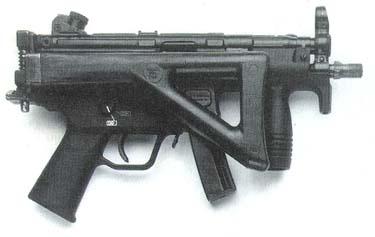HK MP5 PDW
