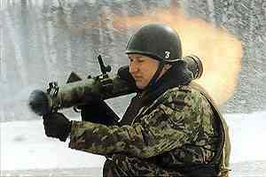 Schmed 93mm Rocket Launcher