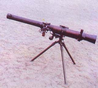 Type-79 82mm Recoiless Rifle