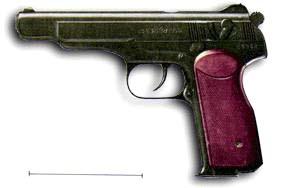 APS - Stechkin Automatic Pistol (Russia)