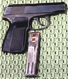 PMM 9mm Pistol(Russian)