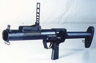 40 GL 40mm Grenade Launcher