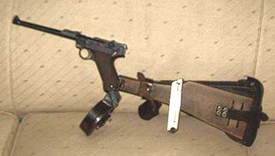 DWM Artillery Luger