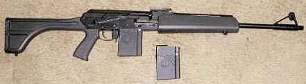 VEPR .308 Combat Model