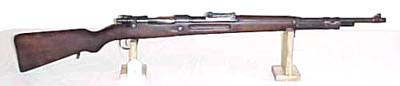 CHINESE MAUSER 1933: 7,92x57mm