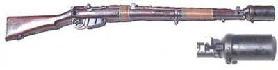 ISHAPORE No.1 Mk.III