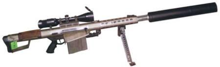 Barrett .50 BMG suppressed
