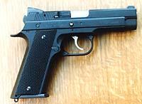 CZ-40