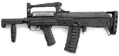 Groza OZ-14 SMG