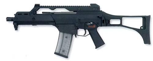 HK G36C - CQB version