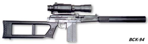 VSK-94 Russian Sniper Rifle