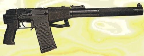 AS Russian Assault Rifle