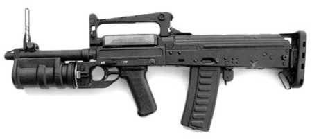 Groza OC14 Russian Assault Rifle