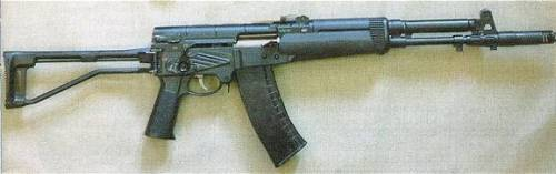 Aek-971 Russian Assault Rifle