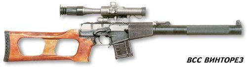 Vss Vintorez Russian Assault Rifle