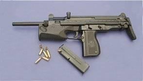 BRS99 Polish SMG