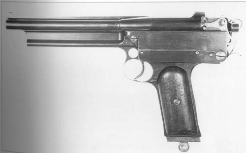 Mars Gun
