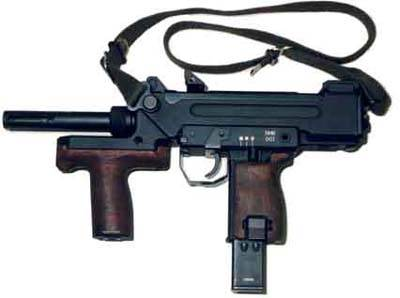 Minebea 9mm SMG
