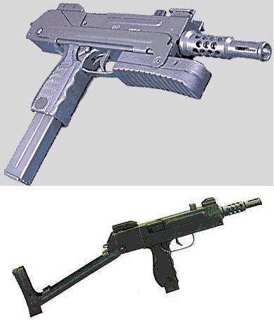 Milkor BXP South African SMG