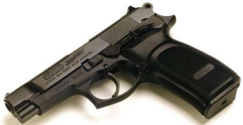 BERSA THUNDER 9 (9x19mm PARABELLUM)
