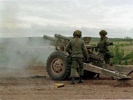 Canadian 105mm Field Gun C1 105 Howitzer