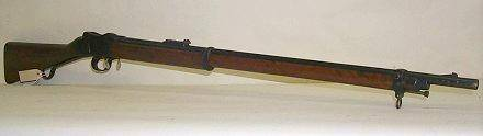 Martini Henry Rifle