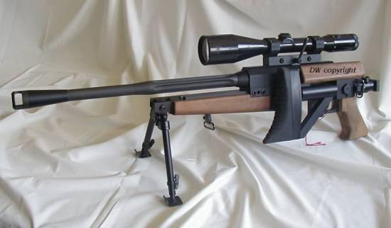 PGM Ultima Ratio Commando II