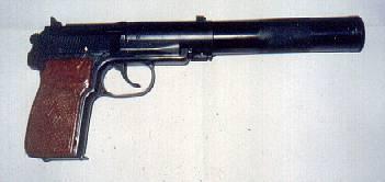 Makarov suppressed