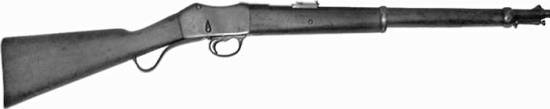 Martini-Henry Carbine Mark 1