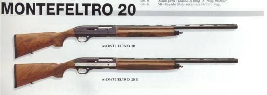 Benelli Montefeltro 20