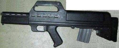 RUGER bullpup rifle.