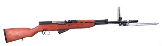 SKS Yugoslavian M59/66.