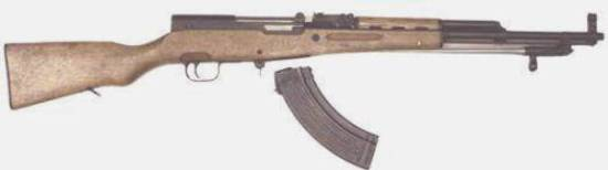 GWB SKS (7.62-Russian, Kalashnikov's 30-rounds mag, semiauto fire)  GWB is the acronym for the East German State Arsenals.