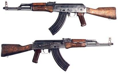 GWB MPiKS (7.62-Russian). Version of AK-47  GWB is the acronym for the East German State Arsenals.