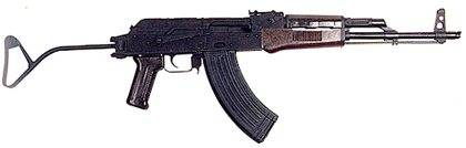 GWB MPiKMS (7.62-Russian). Version of AKMS  GWB is the acronym for the East German State Arsenals.