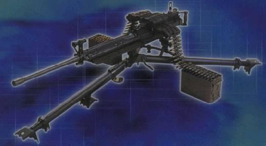 CIS .50 MG