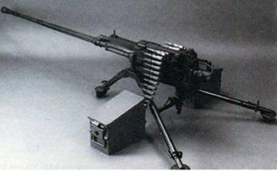FN BRG-15. Caliber 15.5x115 mm