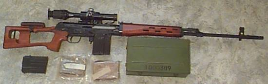 Norinco NDM-86